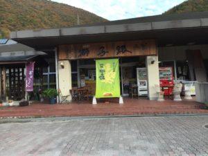 1丹波 獅子銀 (陶の郷店)